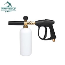 city wolf total brass high pressure washer snow foam lance and spary gun set farm bubble  disinfectant car cleaning accessory