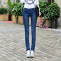 Fashion simple womens all-match mid waist full length slim fit elastic casual denim jeans pencil pants