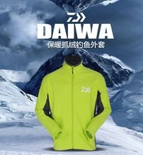2016 Dawa daiwa New Men Fishing Jacket Autumn and Winter Polar Fleece Windproof Thermal Cold-proof Sports Jacket Plus Size XXL