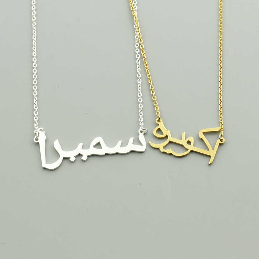 Customized Personalized Arabic Name Choker Necklace Stainless Steel Chain Women Men Islamic Jewelry Friendship Gift Ketting