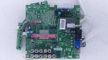 TLM32V68C (29) Motherboard RSAG7.820.1873 / ROH screen HS32L1V1-1PS