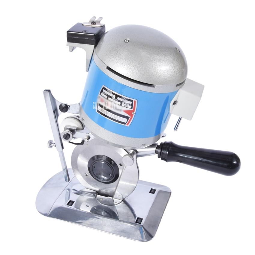 110V 220V 70Mm Rotary Blade Electric Fabric Cloth Cutting Machine