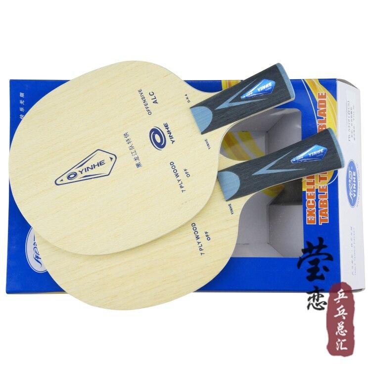 D'origine yinhe provincial ALC tennis de table lame même structure comme viscaria pour raquettes de tennis de table ping pong paddle raquettes