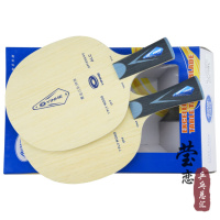 Original yinhe provincial ALC table tennis blade same structure as viscaria for table tennis rackets ping pong paddle racquets