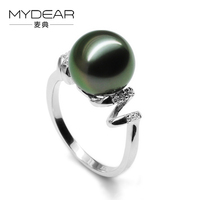 MYDEARราคาไม่แพงแฟชั่นคู่หมั้นแหวนแต่งงานชุดที่มีเงาขั