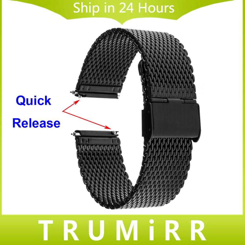 Prix pour 22mm libération rapide bande de montre bracelet en acier inoxydable pour samsung gear s3 classique frontière garmin fenix chronos milanese bracelet