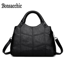 Bonsacchic Artificial Leather Bag Women Handbags Knitting Handle Small Women's Bags Rivet Shoulder Bags for Women 2018 Totes