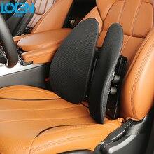 Летняя дышащая поясничная опора для автомобильного сиденья, офисного и домашнего кресла, облегчающая боль, поясничная опора, подушка для спины, 4 цвета