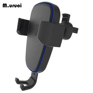 M. uruoi Беспроводное зарядное устройство для iPhone Xs XR X 8 Беспроводная зарядка для Samsung Galaxy S9 S8 Автомобильный держатель для телефона зарядное уст...