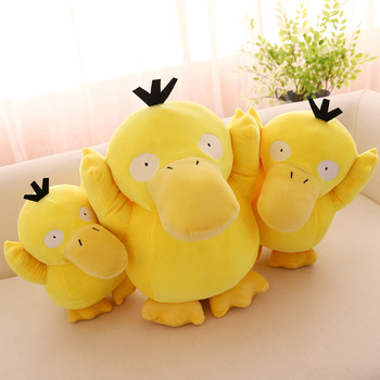 Lovely Yellow Duck Doll Plush Toys Stuffed Animal Funny Fat Duck Toy Soft Plush Pillow Children Playmate Toy Gifts 60cm colorful giant elephant stuffed animal toy animal shape pillow baby doll home decor peluche plush toys for children gifts