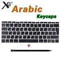 Новый ноутбук A1706 A1707 A1708 клавиши Keycaps арабский для Macbook Pro Retina 13