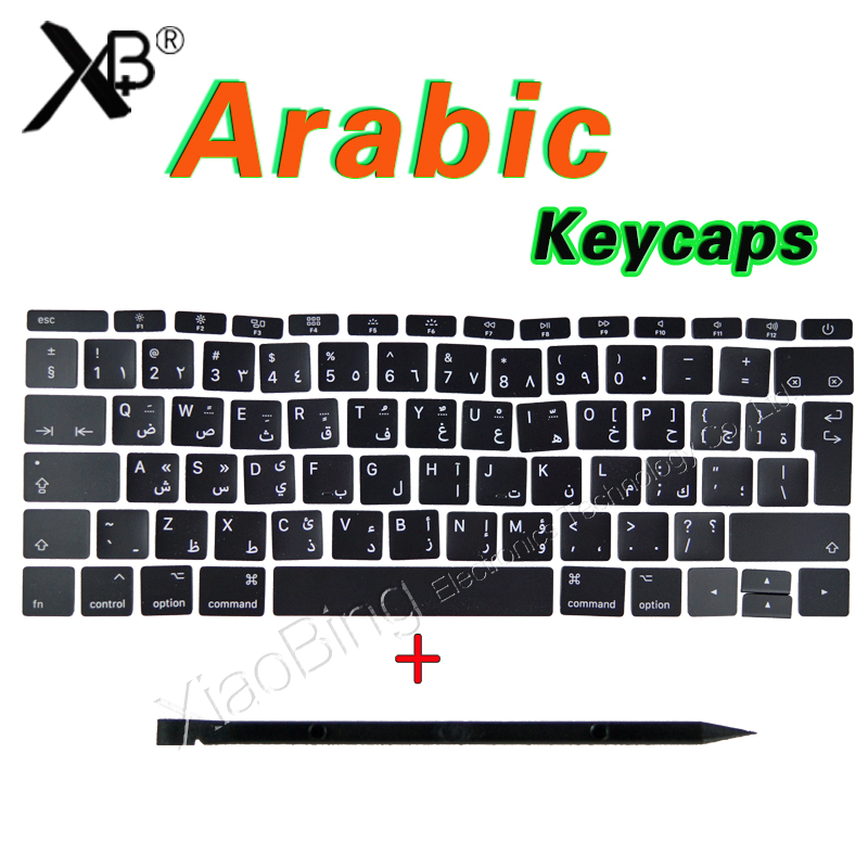 US $7 99 |NEW Laptop A1706 A1707 A1708 Keys Keycaps Arabic Arab Arabian for  Macbook Pro Retina 13