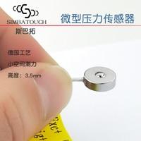 SBT760F miniature small pressure sensor high precision narrow space force 2 50 100kg