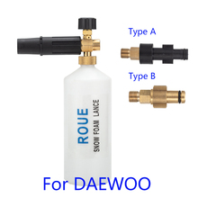 Foam Gun/ High Pressure Soap Foamer/ Snow Lance for Russian DAEWOO Washer Car Washer/Foam Nozzle