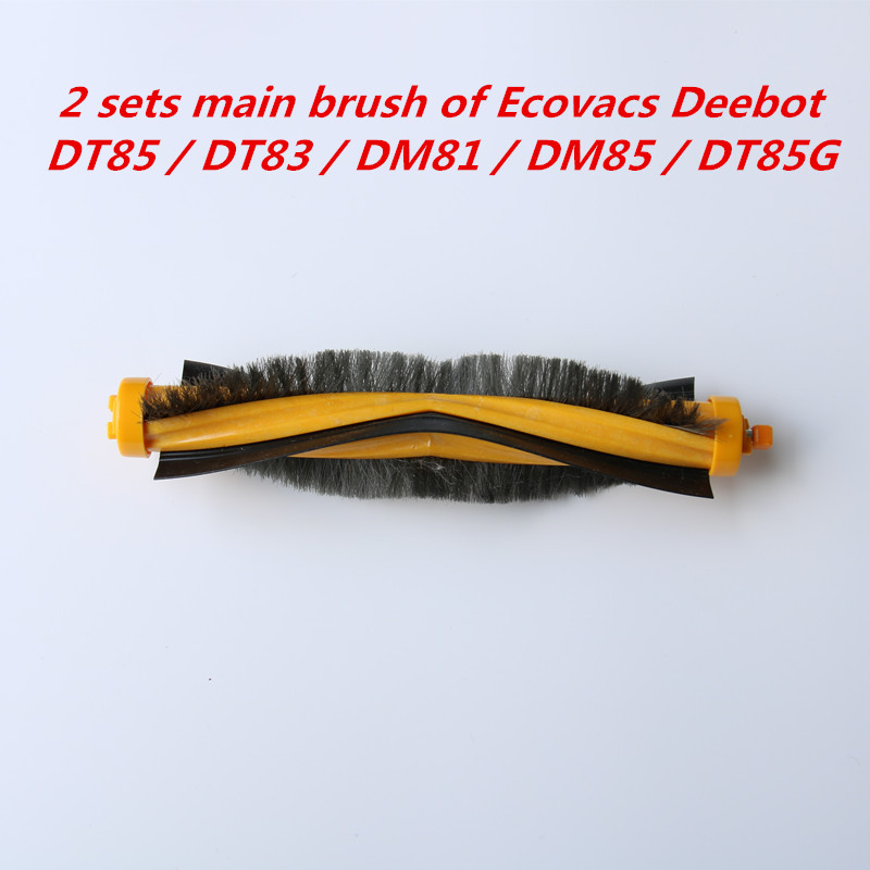 2 pcs main brush robot vacuum cleaner accessories Ecovacs Deebot DT85 / DT83 / DM81 / DM85 / DT85G replacement