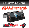 Factory Price 2 Din Car DVD Player for BMW E46 M3 With GPS Bluetooth Radio RDS USB IPOD Steering wheel Free Car rearview camera