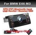 Precio de fábrica 2 Din Reproductor de DVD Del Coche para BMW E46 M3 Con GPS Bluetooth de Radio RDS USB IPOD volante del Envío Del Coche cámara de visión trasera