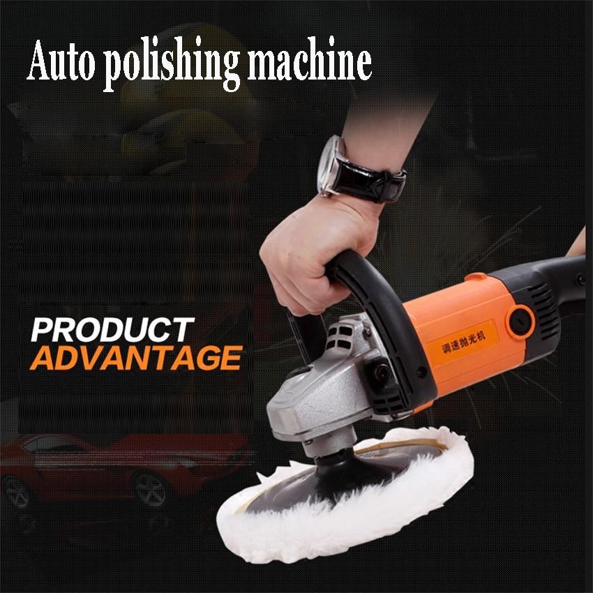 1PC Standard configuration 1280W  Car waxing machine polisher 220V car beauty bench electric floor polishing machine marcy standard barbell bench be1000
