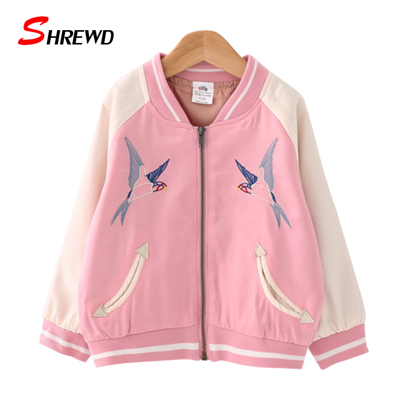 ФОТО Kids Jacket Girls Spring 2017 New Fashion Cartoon Pattern Girls Toddler Jackets Long Sleeve Zipper Children Clothing 4678W