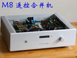 Новая версия усилителя предусилителя PGA2311 с MBL80 линии усилитель мощности