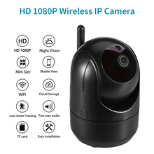 купить 1080P Wireless IP Camera 2MP Wifi Camera Indoor Smart Auto Tracking Human PIR Detector Home Security Surveillance CCTV Network дешево