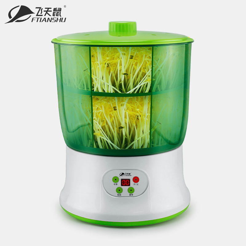Fully Automatic Household Double Layer Bean Sprouts Machine High Capacity Fruit and Vegetable Bean Sprouts Germination Machine bean sprout machine germination intelligence home double layer nursery pots automatic bean sprouts machine kitchen electrical