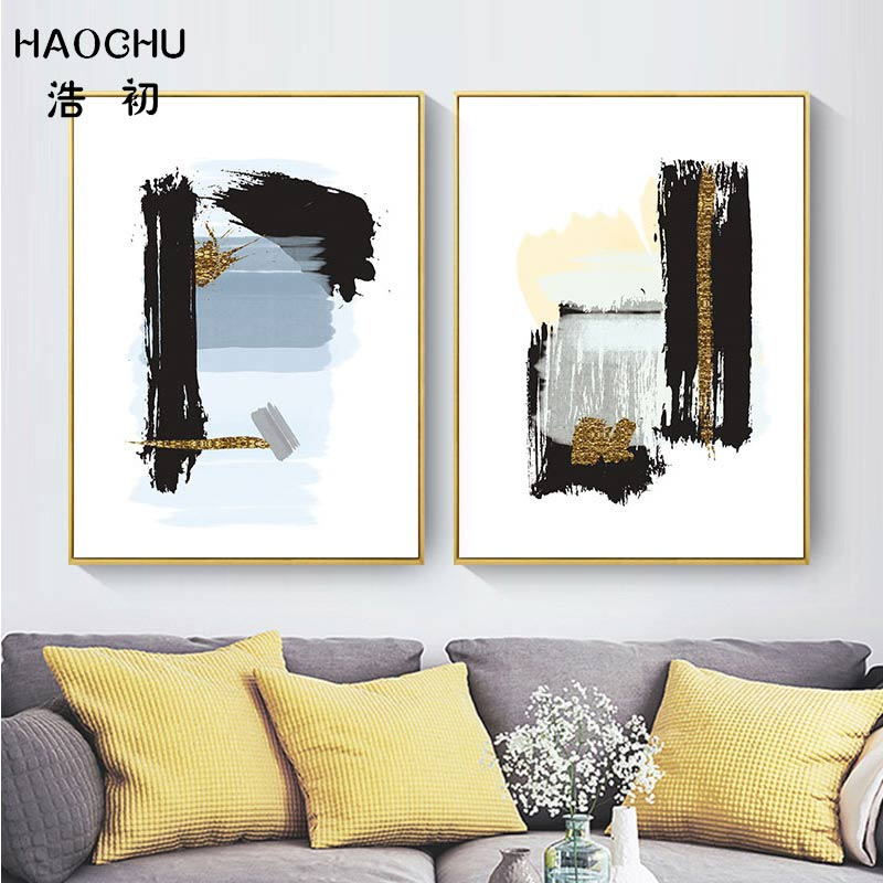 Us 2 64 45 Off Haochu Abstract Splash Brush Effect Black Blue Gold Canvas Painting For Living Room Home Decor Wall Stickers Art Print Posters In