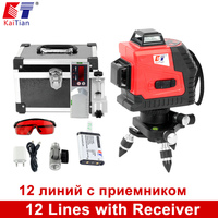 Kaitian 3D Laser Level 12 Lines Outdoor Construction Tools Receiver Bracket Level 360 Degree Horizontal Vertical