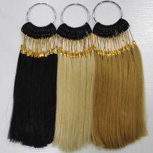 8 дюймов человеческих цвет волос кольцо 30 шт./компл. для парикмахерская диаграмма цвета природный 3 colo / много