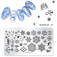 1pcs 12*6cm Christmas Nail Art Stamping Plate Snow Halloween Pattern Manicure Image DIY Nail Designs Template Festival New Year