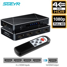 SGEYR 2.0 HDMI Switch 4x1 HDMI Adapter Switcher 4 Port HDMI Switcher Switches 4 In 1 Out HDMI Splitter 4Kx2K/60Hz with IR Remote ekl 4x input 2x output vga splitter switch with remote ir controller 4 way switcher resolution 1920x1440