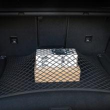 Auto Stamm Mesh Net Transport Organizer für Toyota Prius Levin Crown Avensis Previa FJ Cruiser Venza Sienna Alphard ZELAS HIACE CONCE