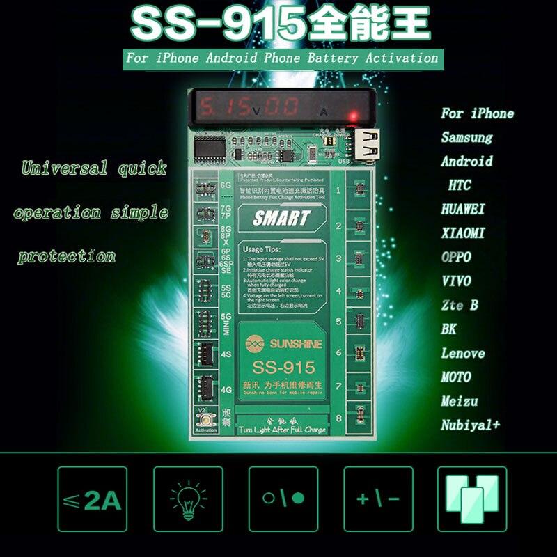 SS-915 bateria uniwersalna płyta aktywacyjna szybkie ładowanie PCB narzędzie z kablem USB dla iPhone Samsung Android HTC HUAWEI XIAOMI