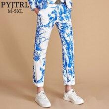 Бренд PYJTRL, мужской цветной приталенный костюм с цветочным принтом, брюки размера плюс, модные мужские повседневные брюки