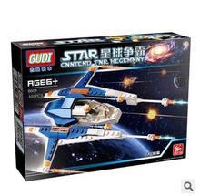 GUDI 8608 Star Wars Earth Border Starfighter Minifigure Building Block 71Pcs Bricks Toys Best Toys
