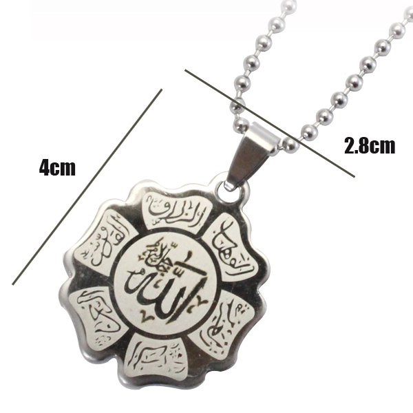fashion charm Muslim Allah flower shape stainless steel pendant & necklace for women & man. Islam Gift & Jewelry
