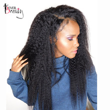 Ever Beauty Clip In Human Hair Extensions Malaysian Kinky Straight Remy Hair 7Pcs/120g Clip In Full Head 100% Human Natural Hair