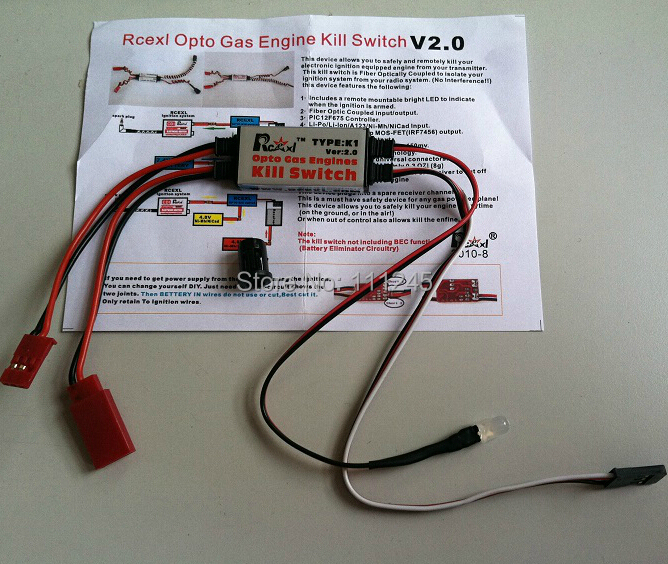 aliexpress com   buy rcexl cdi remote kill switch v2 0 k1