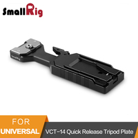 Smallrig VCT 14 Quick Release Tripod Plate For Sony FS5/FS7/Blackmagic Ursa mini Shoulder Support Plate 2169