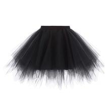 Kate Kasin Mesh Tutu Skirts Womens 2017 Retro Vintage Petticoats Rockabilly Women Puffy Pettiskirt Slips Tulle Petticoat Gown