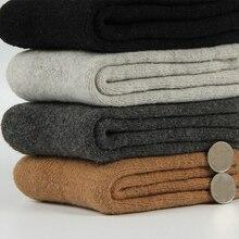 Новые зимние мужские супер толстые шерстяные носки высокого качества классические деловые мужские носки толстые зимние