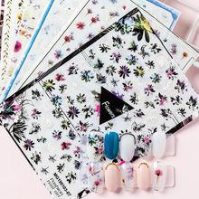 Новинка Цветочная серия wg208 наклейки для ногтей 3d на тыльную
