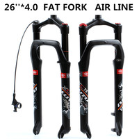MTB Moutain 26inch Bike Fork Fat bicycle Fork Air Gas line Locking Suspension Forks Magnesium Aluminium Alloy 4.0Tire 135mm