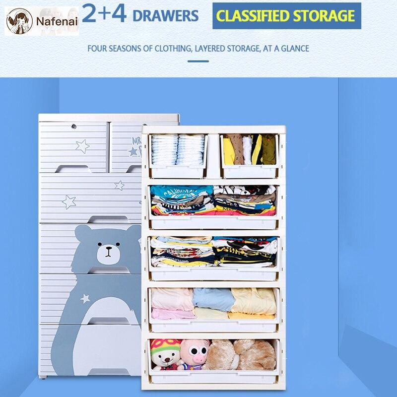 Organisateur de tiroir de bande dessinée en plastique avec roue adapté à la boîte de rangement de chambre de bébé pour jouets et vêtements boîte de rangement organisateur