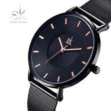 Shengke Fashion Women Watches Luxury Brand Quartz Ladies Stainless Steel Bracelet Watch Casual Clock montre Femme reloj mujer