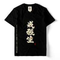 Men T Shirt Embroidery Chinese Crafts Black White Politie Nederland Alien Summer Russia Europe Text Fashion Men'S With Print