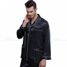 Мужская пижама Lundaier Loungewear S, M,