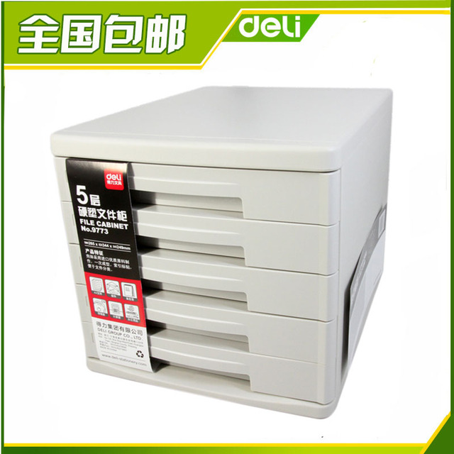 five hard deli desktop drawer plastic storage box file item cabinet stationery