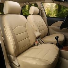 На свой вкус авто аксессуары пользовательские роскошные кожаные чехлы сидений автомобиля для Hyundai rohens-купе Tiburon Azera Гранд Santafe стильный