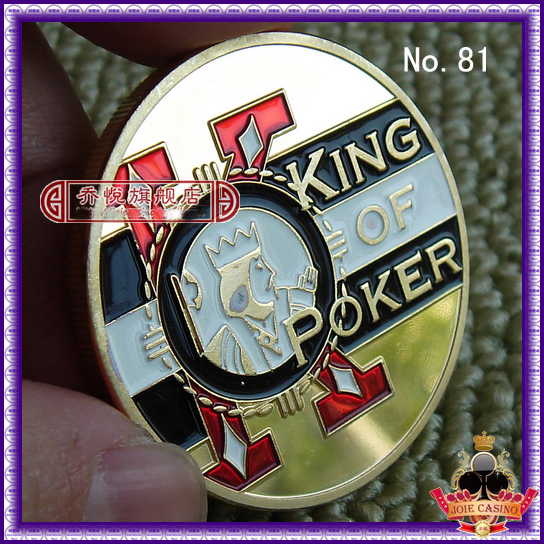Metal for Pressing Poker Cards Guard Protector No.81  KING OF POKER  Poker Chips Souvenir Coins